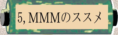 FF11 2アカのススメ 基本マクロ